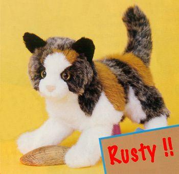 You Will Cherish These Stuffed Plush Calico Cats
